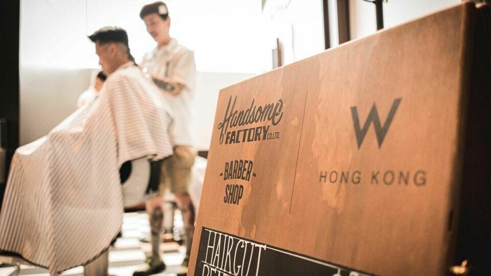W Hong Kong (TST)   Handsome Factory Barber Shop