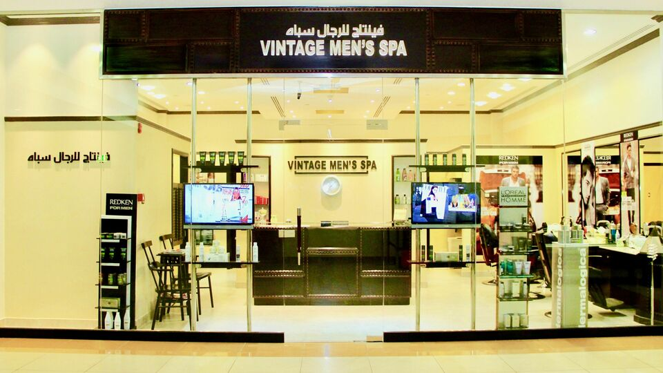 Vintage Men's SPA - Al Wahada Mall - 208B، الوحدة مول (إضافا