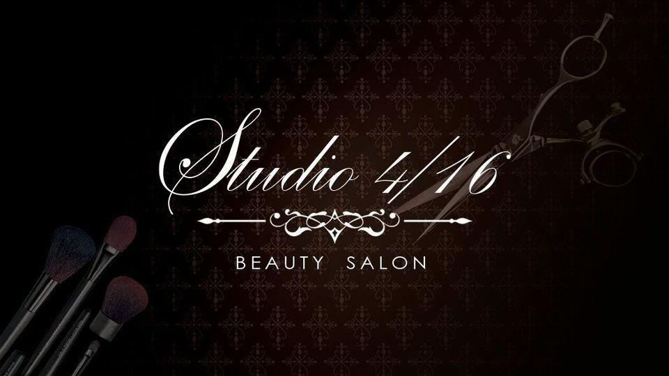 Studio 4/16 beauty salon