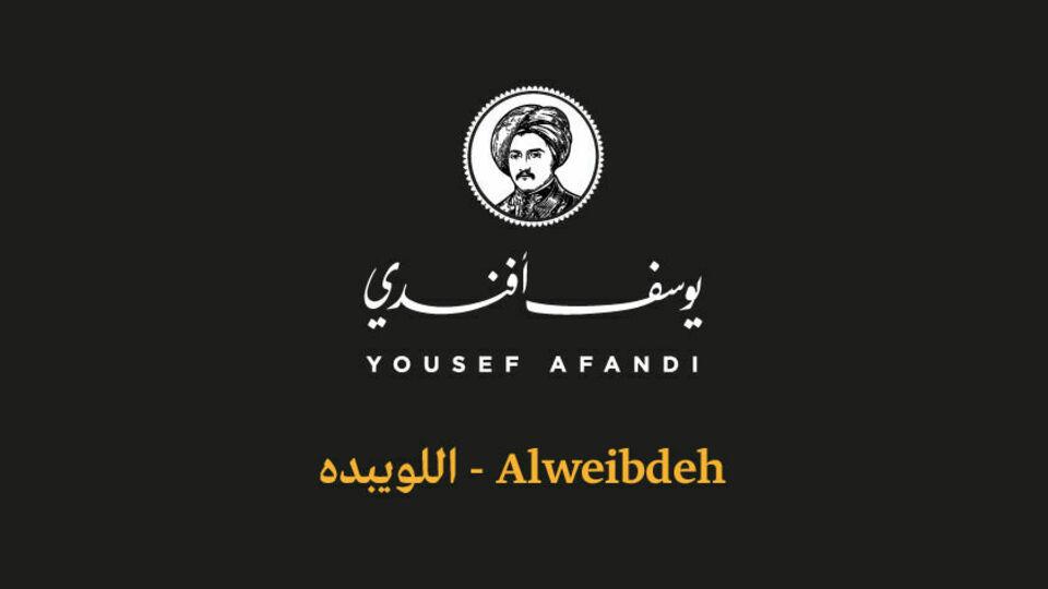 Yousef Afandi Express-Waibdah