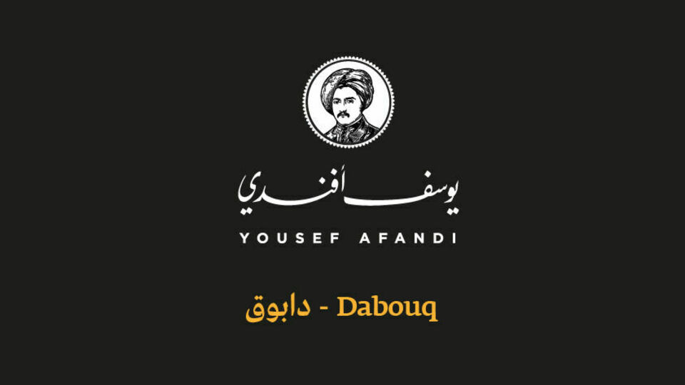 Yousef Afandi-Dabouk